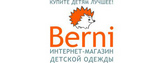 Cash Back Berni UA